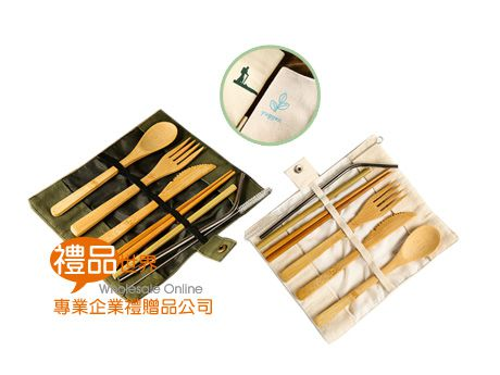 環保竹餐具七件組
