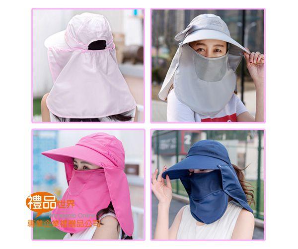多功能遮陽防曬帽