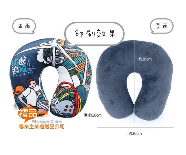 客製化廣告頸枕
