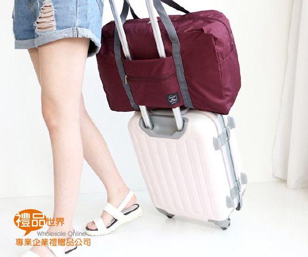 折疊防水行李收納袋