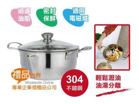 湯油分離多功能雙耳鍋2.7L
