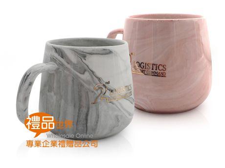 大理石紋馬克杯400ml