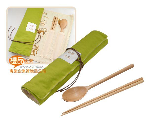 客製化環保餐具餐墊組