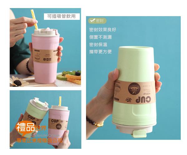 竹纖維掀蓋隨手杯420ml