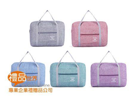 牛津布摺疊旅行袋