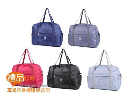 簡約摺疊旅行袋