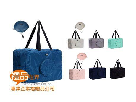 貝殼旅行摺疊收納袋