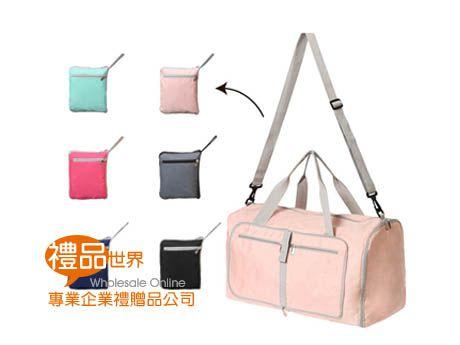 清新折疊旅行袋