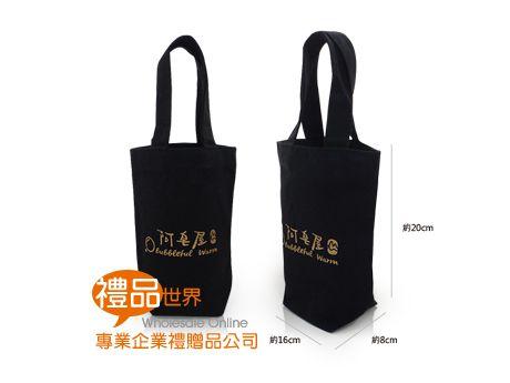 客製化純黑帆布飲料提袋