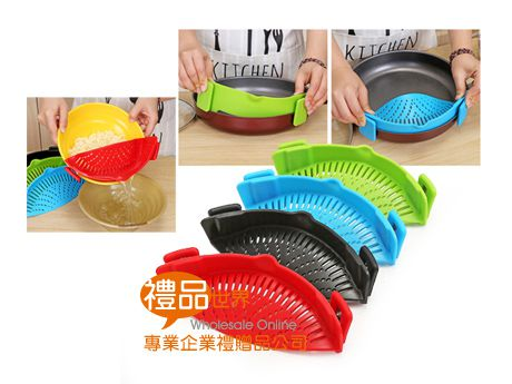 便利鍋具瀝水器