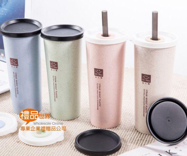 環保小麥吸管杯450ml