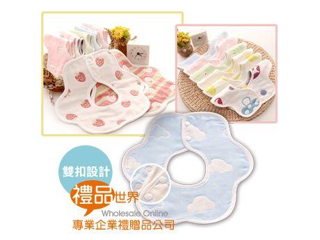 可愛花朵形口水巾