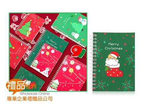 聖誕線圈筆記本(A5)