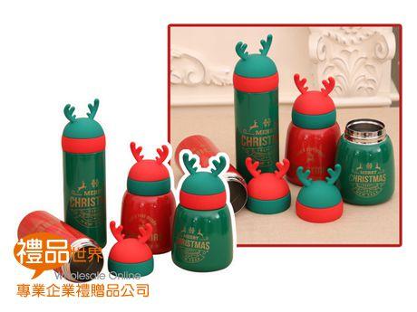 鹿角造型保溫瓶330ml