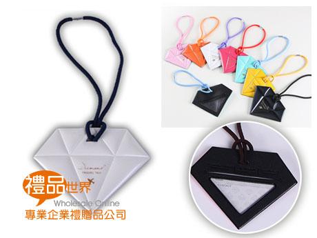 鑽石造型行李吊牌