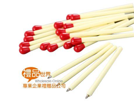 火柴造型筆