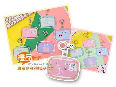 粉彩透明弧形證件套