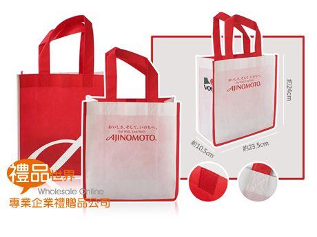 客製化不織布購物袋24x23.5x10.5cm