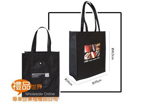 客製化不織布摺疊袋35x41.5x14cm