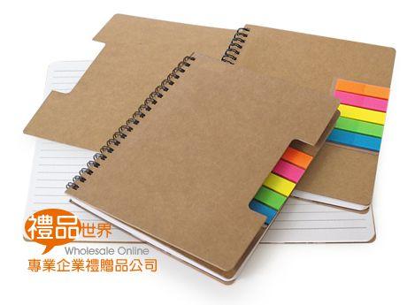 客製化五色便籤筆記本
