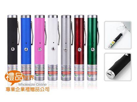 USB充電雷射筆