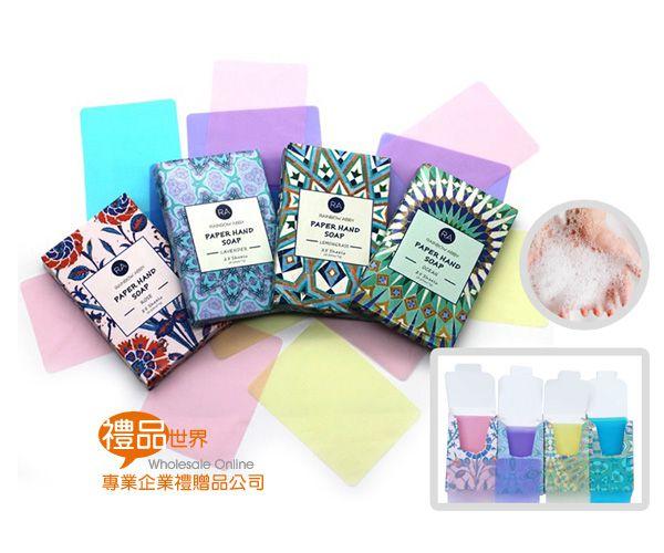 紙盒式香皂紙