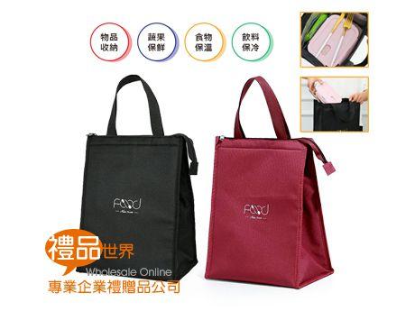簡約時尚加厚保溫保冷袋(大)