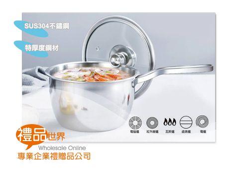 御膳不鏽鋼單把湯鍋2.1L