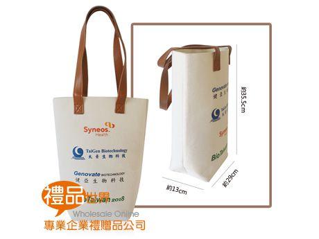 客製化皮質毛氈布手提包35.5x29x13cm