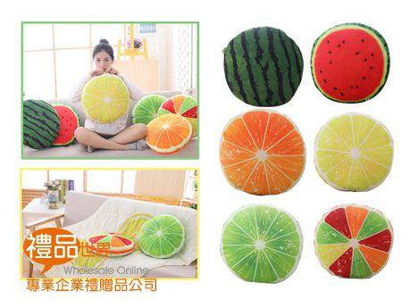 創意水果抱枕毯