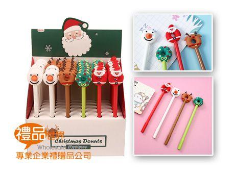 聖誕甜甜圈造型筆