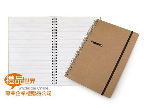 簡約線圈束繩筆記本(A5)