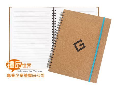 軟木束繩筆記本