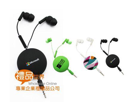 客製化伸縮式耳機