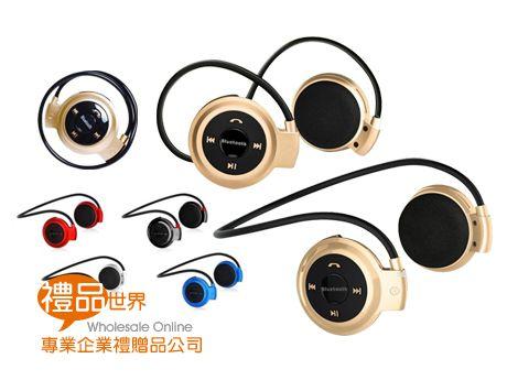 掛耳式折疊藍芽耳機