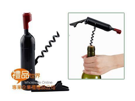 酒瓶造型紅酒開瓶器
