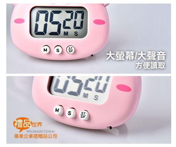 小豬造型定時器