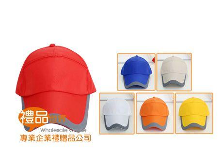 雙色遮陽棒球帽