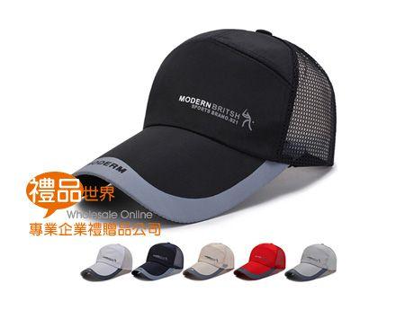 雙色休閒網帽