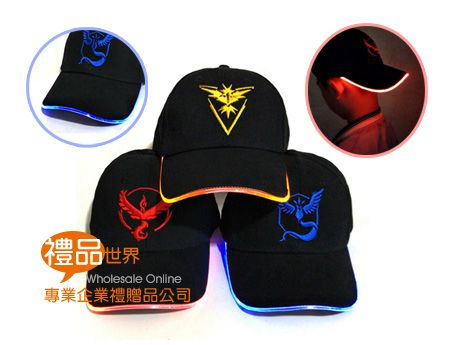LED發光棒球帽