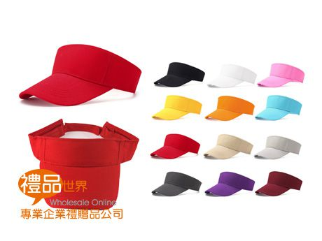 素色遮陽帽