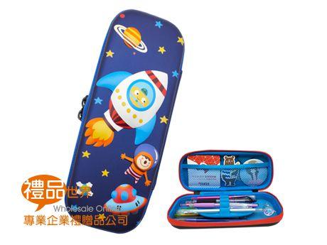 太空硬殼鉛筆盒