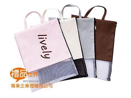 拼接文件袋(A4)