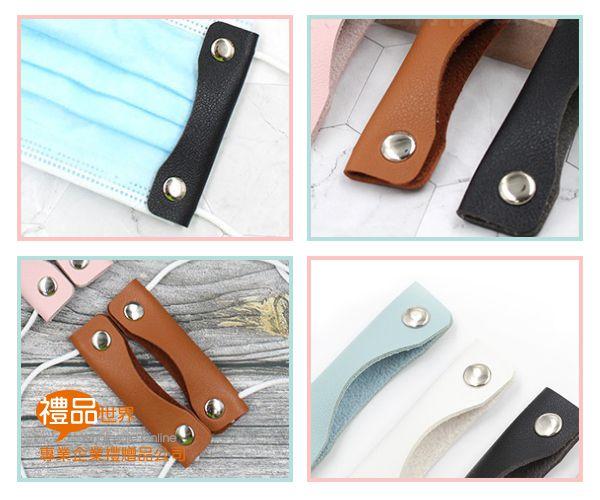 口罩繩調節夾(2入)