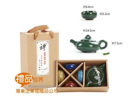 冰裂紋茶具組