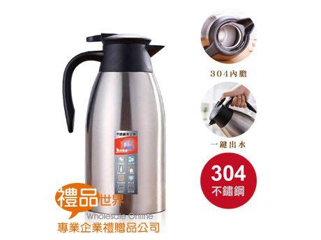 經典咖啡壺2L