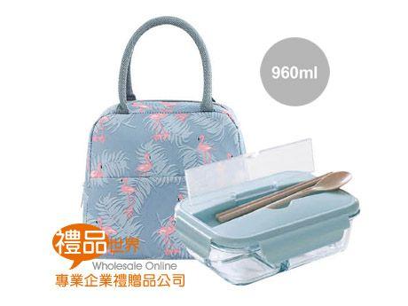 玻璃保鮮盒提袋組