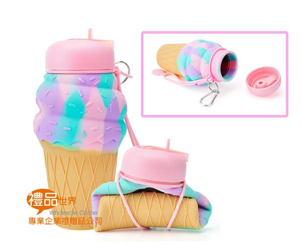 冰淇淋造型折疊瓶500ml