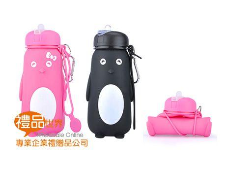 企鵝造型折疊瓶550ml