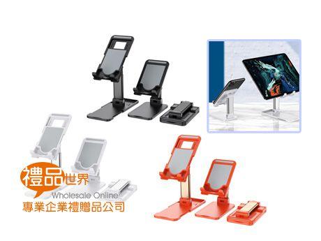 桌面摺疊手機支架
